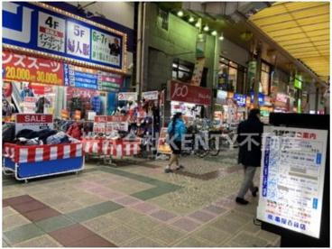 キャンドゥ 蒲田2号館の画像1