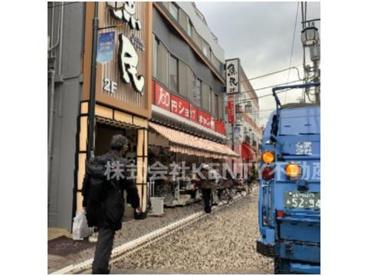 キャンドゥ 蒲田店の画像1