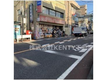 クスリのツルハ 東京六郷店の画像1