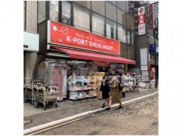ケイポートドラッグマート雪谷大塚店の画像1