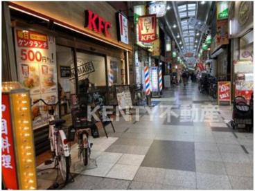 ケンタッキーフライドチキン蒲田店の画像1