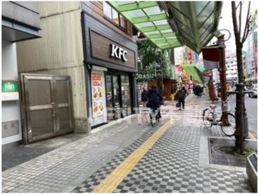 ケンタッキーフライドチキン蒲田東口店の画像1