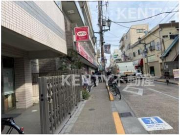 ザ・ダイソー 糀谷萩中商店街店の画像1