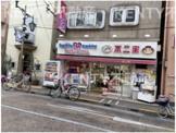 サーティワンアイスクリーム 糀谷店