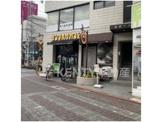 サンマルクカフェ御嶽山店