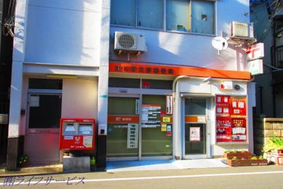 淀川新北野郵便局の画像1