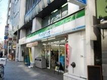 ファミリーマート 道玄坂上店