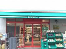 まいばすけっと 神泉駅前店
