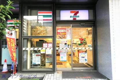 セブンイレブン SORA新大阪21店の画像1