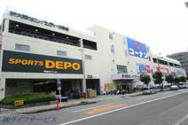 ザ・ダイソー/ホームセンターコーナン新大阪センイシティー店