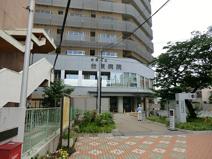 区立台東病院