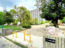 十八条東公園
