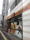 アコレ 松戸本町店