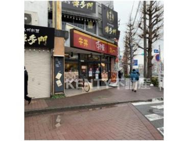 すき家 環八矢口渡店の画像1