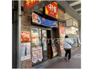 すき家 大森駅西口店の画像1