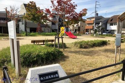 西三国高須公園の画像1