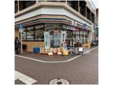 セブンイレブン 下丸子駅前店