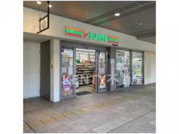 セブンイレブン 京急ST蒲田改札前店の画像1