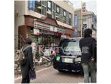 セブンイレブン 雪が谷大塚駅前店