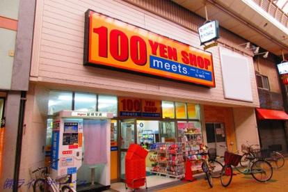 meets.(ミーツ) 三国店の画像1