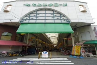 もといまロード商店街の画像1