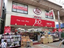 キャンドゥ武蔵小山店2号館