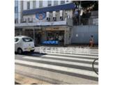タパス&タパス 大森山王店