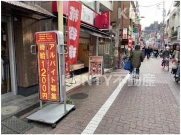 ちよだ鮨 糀谷店の画像1