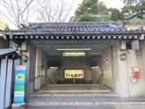地下鉄 高速神戸