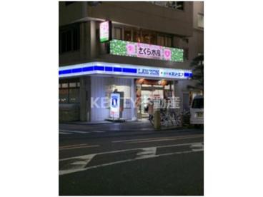 さくら水産 蒲田東口店の画像1
