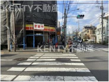デイリーヤマザキ 大森中央店の画像1