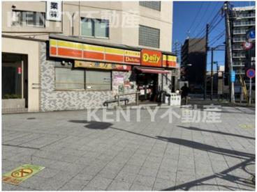 デイリーヤマザキ 平和島店の画像1