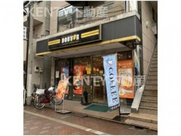 ドトールコーヒーショップ 鵜の木店の画像1