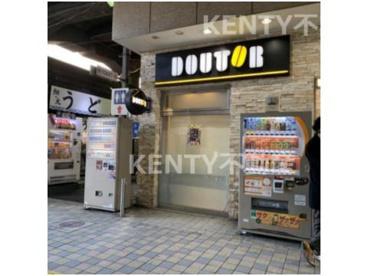 ドトールコーヒーショップ 京急平和島店の画像1