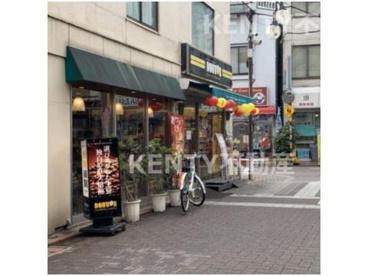 ドトールコーヒーショップ 御嶽山店の画像1