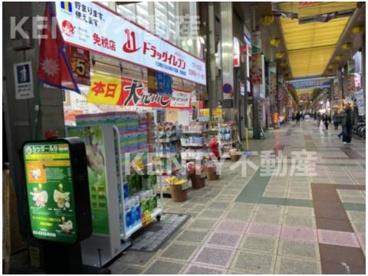 ドラッグイレブン 西蒲田店の画像1