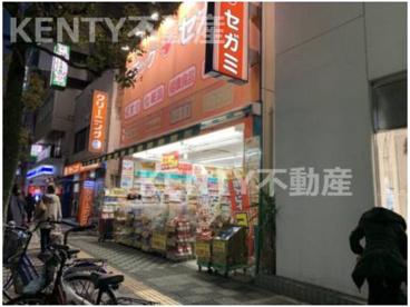 ドラッグセガミ 蒲田駅前店の画像1