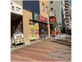 なか卯 南大井三丁目店