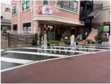 バーミヤン 雑色駅前店