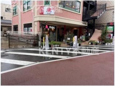 バーミヤン 雑色駅前店の画像1
