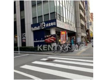 はま寿司 蒲田駅南店の画像1