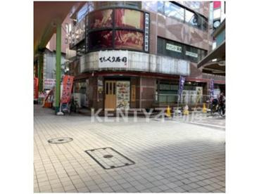 江戸前びっくり寿司大森店の画像1