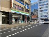 ファミリーマート 蒲田駅前店