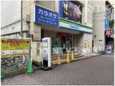 ファミリーマート 蒲田駅北店