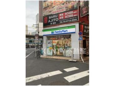 ファミリーマート 蒲田西口工学院通り店の画像1