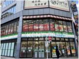ファミリーマート 小浦大森駅東店