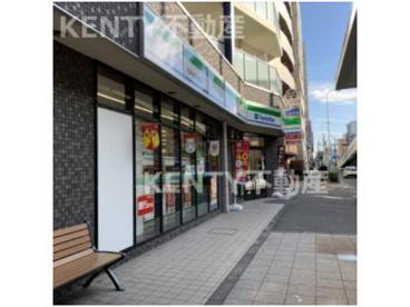 ファミリーマート 大森東産業道路店の画像1