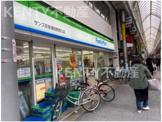 ファミリーマート サンズ京急蒲田駅西口店