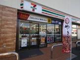 セブンイレブン 板橋東新町川越街道店