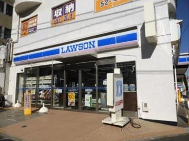 ローソン 世田谷野沢二丁目店の画像1